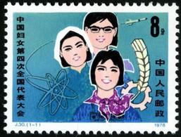 CHINE 1978  Yv 2183 MNH Neufs** - Ungebraucht
