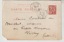 """Carte Lettre  De Sardon Frères à Biskra (Algérie) Expédition De Dattes  Au """"Fidèle Berger"""" à Vichy 1901 - Marchands"""