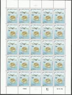 ST PIERRE ET MIQUELON N° 560 Coin Daté 03/01/92 NEUF** LUXE SANS  CHARNIERE  / MNH / Cote 43€ - Collections, Lots & Séries
