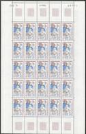 ST PIERRE ET MIQUELON N° 570 Coin Daté 04/09/92 NEUF** LUXE SANS  CHARNIERE  / MNH / Cote 64€ - Collections, Lots & Séries