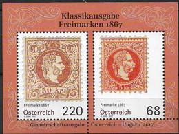 2017 Österreich Austria Mi. Bl 97 **MNH .  Klassische Briefmarken - 2011-... Nuevos & Fijasellos