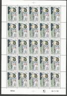 ST PIERRE ET MIQUELON N° 573 Coin Daté 06/11/92 NEUF** LUXE SANS  CHARNIERE  / MNH / Cote 42€ - Collections, Lots & Séries
