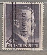 AUSTRIA OSTERREICH 1945 MNH (**) Mi 694 IA 14 #21553 - 1945-60 Ongebruikt