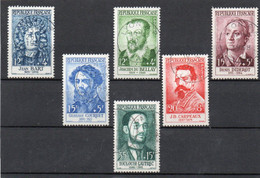 TIMBRES CELEBRITES.  N° 1166 à 1171 - Used Stamps