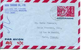 Giappone (1968) - Aerogramma Per La Francia - Aerogramas