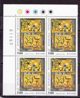 N° 2672 Série Artistique Jaune Et Gris De Bissiere: Beau Bloc De 4 Timbres Neuf Impeccable - Nuevos