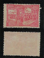 Brazil 1923 RHM-C-17 Centenary Of The Entry Of The Peaceful Army In Bahia Unused - Ungebraucht