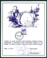 Bosnia And Herzegovina 1994 FEDEMOR World Cup Dive Great Height Old Bridge Mostar BH Post Souvenir Card East Mostar BiH - Bosnie-Herzegovine