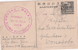 JAPON 1904    ENTIER POSTAL/GANZSACHE/POSTAL STATIONARY CARTE DE  POERWOREDJO - Postales