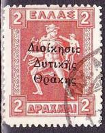THRACE 1920 2 Dr. Vermillion Litho With Overprint Greek Administration Vl.  23 - Thrakien