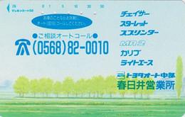 Télécarte Ancienne JAPON / 110-10 NTT - Pub VOITURE TOYOTA - CAR Advertising  JAPAN Phonecard - AUTO - MD 3494 - Voitures