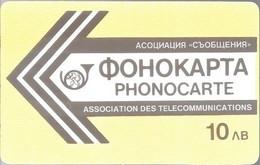 CARTE²-MAGNETIQUE-BULGARIE-1989-GENERIQUE-10B-TBE RARE - Bulgaria
