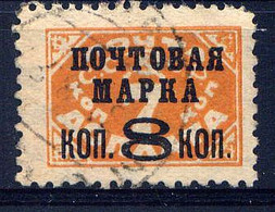 RUSSIE - 377-II°  - TIMBRE-TAXE SURCHARGE - Gebraucht