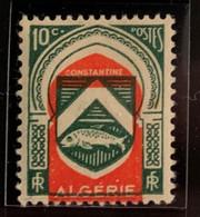 """ALGERIE 1947 - YT254** - Armoirie De Constantine - Variété """"Couleur Decalée"""" - Neufs"""