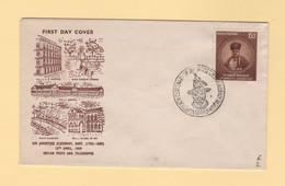 Inde - Bombay - FDC - Premier Jour 1959 - Jamsetjee Jejeebhoy - Sin Clasificación