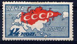 RUSSIE - 389*  - CARTE DE L'U.R.S.S. - Ungebraucht