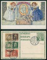 [ OT 03225 ]  - KONIGREICH BAYERN POSTKARTE - Enteros Postales