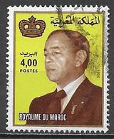 Morocco 1984. Scott #571 (U) King Hassan II - Maroc (1956-...)