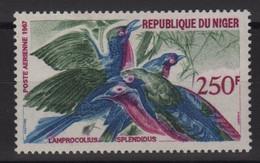 Niger - PA N°87 - Faune - Oiseaux - Cote 3.90€ - ** Neuf Sans Charniere - Niger (1960-...)
