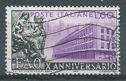 Italie YT N°699 Organisation Pour L'alimentation Et L'agriculture FAO Oblitéré ° - 1946-60: Gebraucht