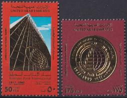 F-EX23372 UNITED ARAB EMIRATES MNH 1982 GOLDEN EMBOSSED INTERNATIONAL BANK - Emiratos Árabes Unidos