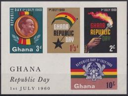 F-EX22953 GHANA MNH 1960 ANNIVERSARY OF INDEPENDENCE - Ghana (1957-...)