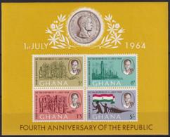 F-EX22947 GHANA MNH 1964 4th ANNIVERSARY OF INDEPENDENCE - Ghana (1957-...)