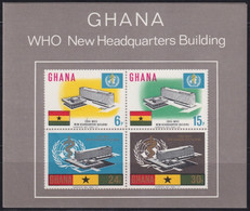 F-EX22946 GHANA MNH 1966 NEW BUILDING OF OMS MEDICAL ORGANIZATION HEALH - Ghana (1957-...)
