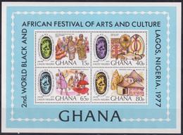 F-EX23017 GHANA MNH 1977 FESTIVAL OF NEGRO ART FOLKLORE MUSIC SCULTURE FAIR. - Ghana (1957-...)