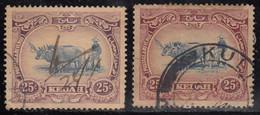 25c Kedah Used 1921, Shade Variety, Malaya / Malaysia - Kedah