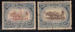 50c Kedah Used 1921, Shade Variety, Malaya / Malaysia - Kedah