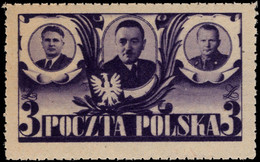 Poland 1946 Polish Committee Of National Liberation Unmounted Mint. - Unused Stamps