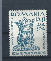 Romania  - Revenue Stamp- Timbre Fiscaux - Stempelmarke Mnh - Revenue Stamps