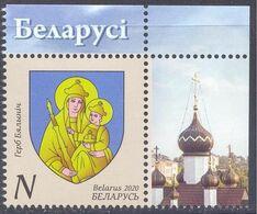 2020. Belarus, COA Of Byalynichy, 1v, Mint/** - Belarus