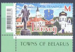 2020. Belarus, Towns Of Belarus, Shklov, 1v, Mint/** - Belarus