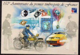 B - FRANCE - BLOC CNEP N°30** - CNEP