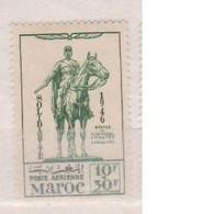 MAROC      N°  YVERT  :   PA  59  NEUF AVEC  CHARNIERES      ( CH  3 / 59 ) - Poste Aérienne