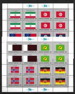 ONU 198  FEUILLETS DRAPEAUX  YVERT N°521/36 NEUF MNH** - Blocchi & Foglietti