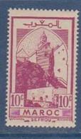 MAROC            N° YVERT   224   NEUF SANS CHARNIERES  ( NSCH 02/06 ) - Ungebraucht