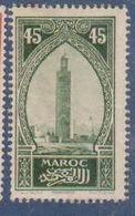 MAROC       N°  YVERT   111     NEUF AVEC CHARNIERES      ( CHAR   03/51 ) - Ungebraucht