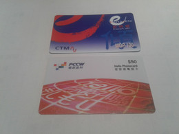 Macau Hong Kong  - 2 Nice Phonecards - Sin Clasificación