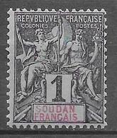 1894 : Légende En Rouge Ou En Rose : N°3 Chez YT. (Voir Commentaires) - Nuovi