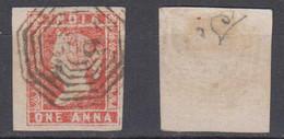 India 1854 Mi# 5 Used 1 ANNA B/5 AKYAB BURMA Postmark Nice Margins - 1854 Britische Indien-Kompanie