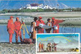 2001-28 CHINA QING HAI-TIBET TRAIN MS MC - Tarjetas – Máxima