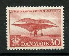 DANEMARK 1956 N° 371 ** Neuf MNH  Superbe C 1 € Aviation Ellehammer Avions Planes Transports - Nuevos