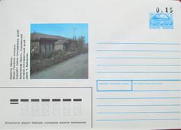 Kazakhstan  1992 Cover With Printed Stamp  And Overprint Of The New Postal Rate  Historical Museum Of Shokan Valikhanov - Kazajstán