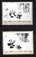 CHINE CHINA  CINA  N° 1870 Et 1871 **Y Et T -Pandas Animaux Animals. - Neufs ** - Sin Clasificación