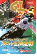 Course Moto Trial Sport  Motorbike Carte Prépayée  Phonecard Japon (T 194) - Moto