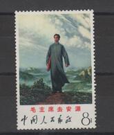 CHINE  -  N° 1968 Yvert Et Tellier - 1780, Michel -1025, Scott 998 - Nuevos