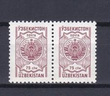 1994. Uzbekistan Definitive. State Arms. Mi. 43 MNH ** - Uzbekistán